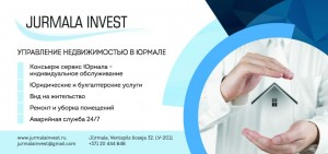Jurmala Invest - Property Management in Jurmala 1
